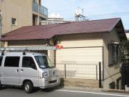 屋根、ペンキ塗装工事