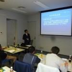 職長・安全衛生責任者教育講習会3