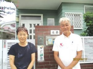 兵庫県宝塚市中洲 近藤様