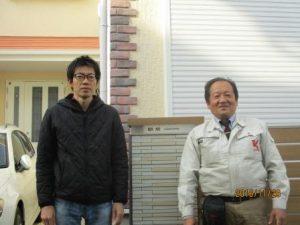 兵庫県宝塚市米谷 朝熊様