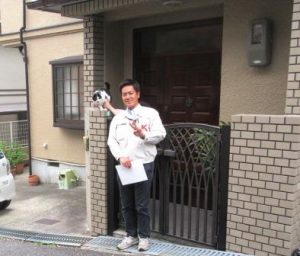 大阪府茨木市 T様