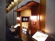 2017.12.18優秀班【辻井班】食事会