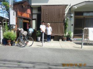 大阪府茨木市中河原町 中東様