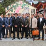 片山神社 参拝
