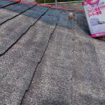 宝塚市 屋根塗装 下塗り1回目